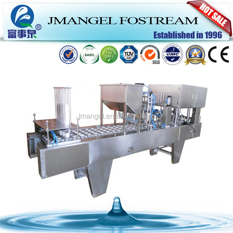 Jiangmen Angel ice cream cup filling machine