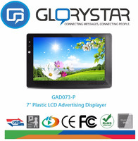 7 inch Interactive advertising definition for retail stores LCD display