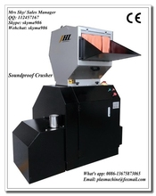 quality sound price plastic recycling shredder