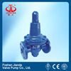 304L brass pressure reduceing valve gauge with high quality
