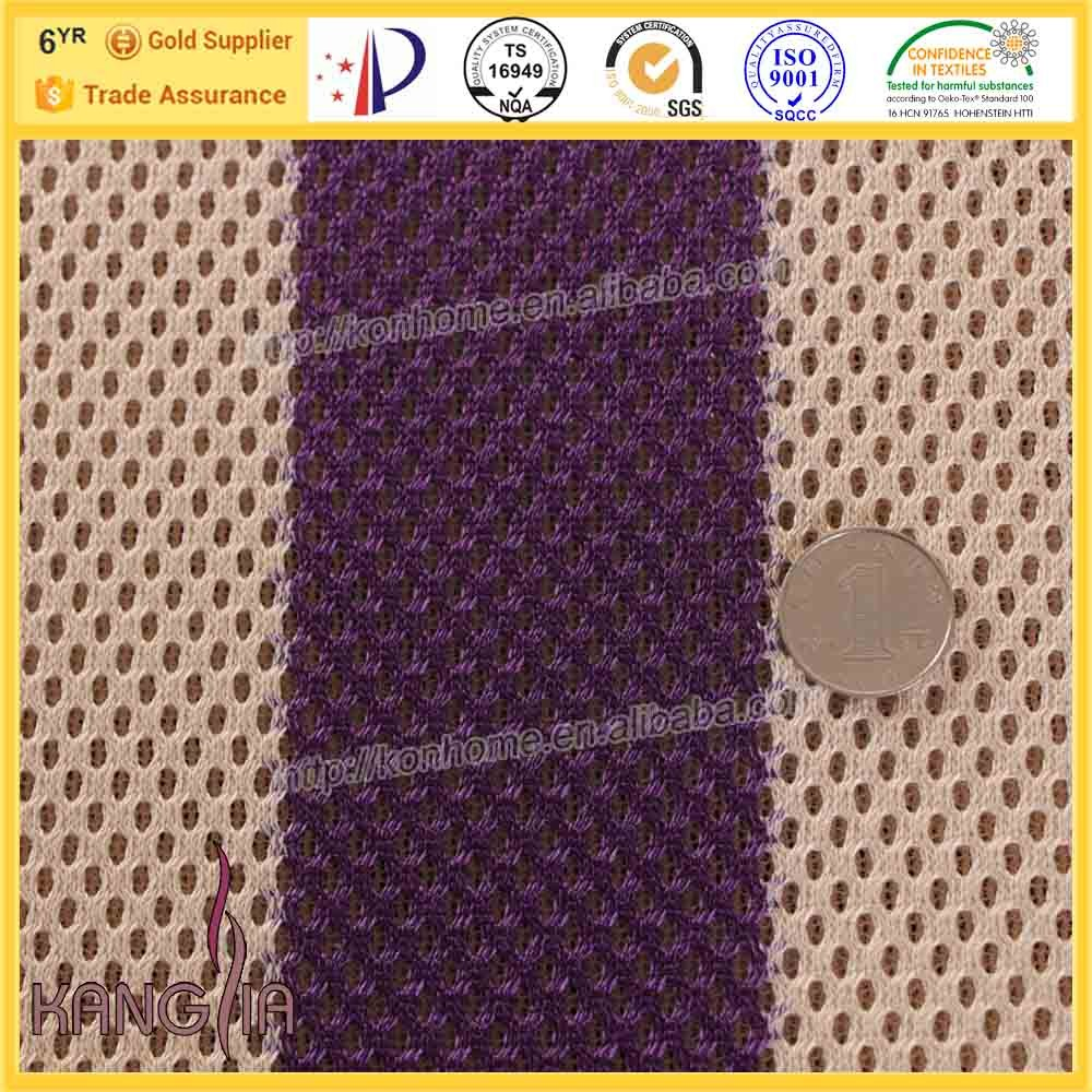 3D Stripe Mesh Fabric for Car Seat Cver <strong>Material</strong>