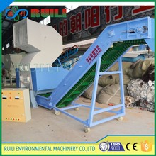 Strong plastic crusher/Waste plastic mill/pulverizer/grinder machine price