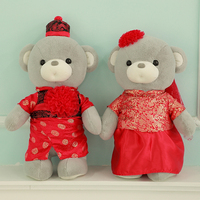 Plush toys couple bears as wedding dolls