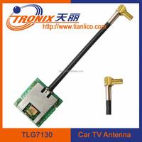 Cheap antenna florida used car parts