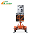 Han Kun Road elevated radar speed measurement vehicle speed deceleration speed screen
