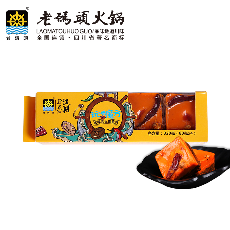 Cooking use vegetable spice hot pot seasoning condiment
