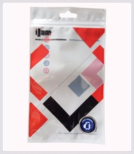 China factory direct sale laminated small plastic zip lock bags for metals/parts in bulk