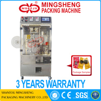 JX008 Fully automatic outer and inner bag vacuum packaging machine food vacuum packing machine