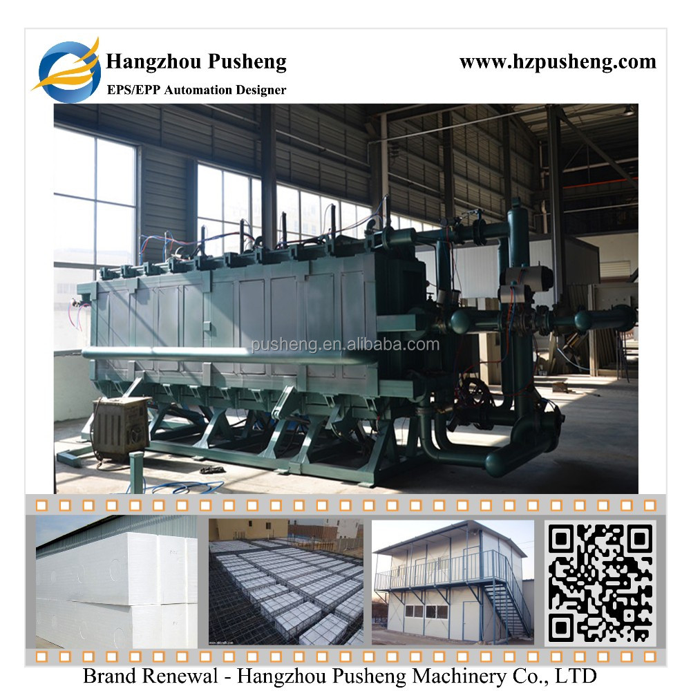 Hangzhou Pusheng automatic expanded polypropylene foam mattress making machine