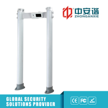 IP65 Waterproof 24 Zones Outdoor Elliptic Column Walk Through Metal Detector Gate Archway Door Frame metal Detector