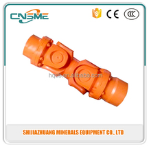 CSN Cardan Shaft Coupling Reducer Universal flexible shaft