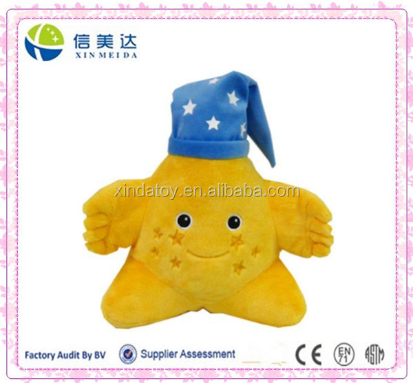 "Custom 11"" Star Plush Baby Toy with Night Cap"
