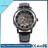 men watch 2016 leather watch men Mechanical Watch
