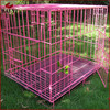 Hot Selling Dog Cage With Plastic Tray