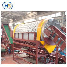 Friction Washing Machine For Plastic bottle film Bags Recycling