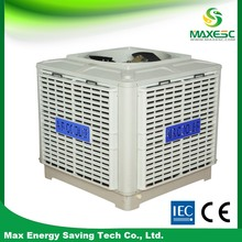 metal body duct evap air water coolers in singapore