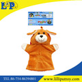 Cartoon 9inch stuffed plush animals gloves toy