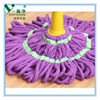 2015 China online shopping household cleaning and floor cotton mop