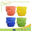 /product-detail/ms036-super-absorbent-mens-adult-clothes-diapers-absorbency-adult-diaper-60275123108.html