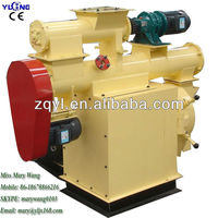 shrimp feed pellet mill/ feed pellet making machine