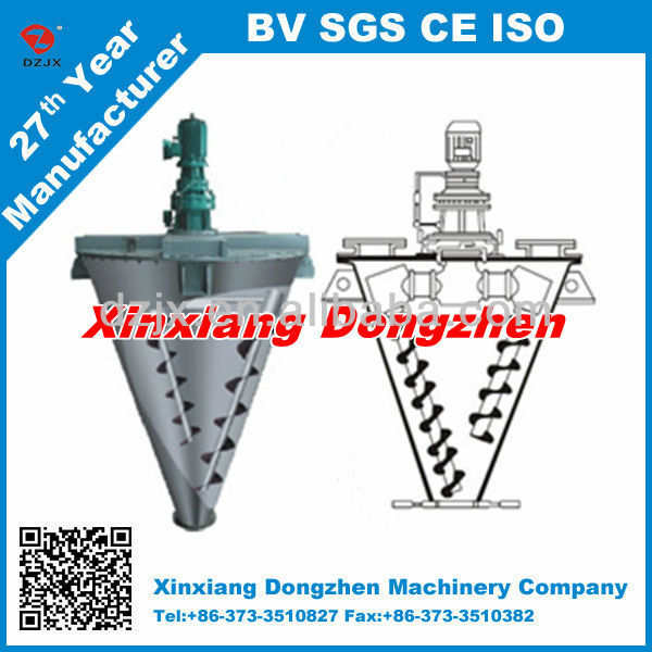 High quality Double Screw Cone Mixer