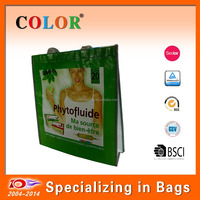 Handle non-woven bag,non-woven shopping bags,funny shopping bag
