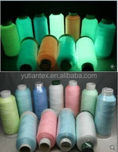 150Dx2 Glow in the dark photoluminescent polyester filament thread and yarn