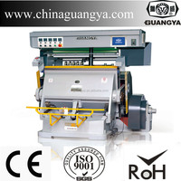 TYMC-1400 1400mm*1000mm Hand Name Tape Stamping Machine for Package
