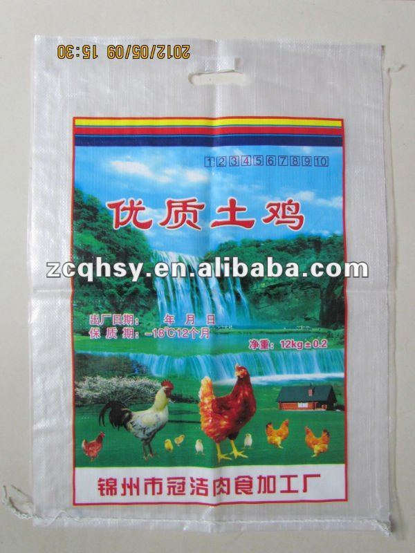 transparent pp woven bag for packing feed,rice,flour,sugar