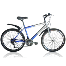 26' 21 speed' Commuter-Style Bike city bike commuter bike