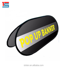 2011 Advertisement Horizontal pop up banner