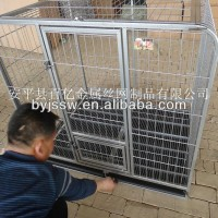 dog kennel removable