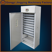 Hot sale poultry egg incubator equipment suitable for all kind of chicken breeds