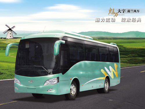 40 seater passenger bus GDW6900K luxury bus in china