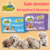 Breathable surface disposable pet diaper from China