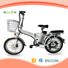 2017 New Mini Adults Cheap Foldable Lithium Eletric Bike Electric bicycle