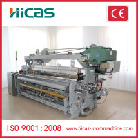 China textile machine rapier loom shuttle of high quality weaving machine