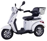 800W mobility scooter three wheel electric motorcycle with lithium battery