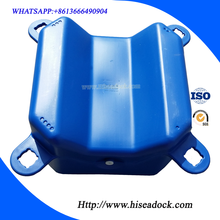 Plastic hdpe floats jet ski dock(whatsapp: +8613666490904)