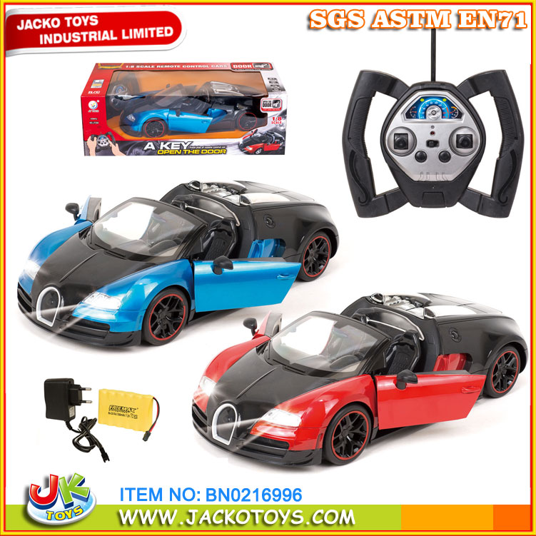 1:8 scale a key open the door remote control car rc car