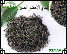 High quality Best Selling Organic Chunmee Green Tea 9371