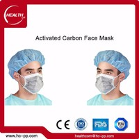 Medical Consumables 4-PLY active carbon face mask moving mouth mask