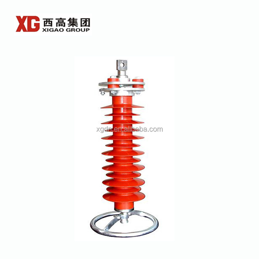 12kV Lightning Arrester 11kV Factory Supplier