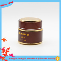 100g high quality amber large aluminum cosmetics jars manufacturers