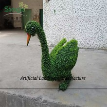 SJZJN 572 Artificial Floral Animal, Topiary Floral Animal Sculpture & Grass Animal Topiary for Landscaping &Garden Ornament