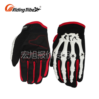 Long Boxing Motorbike Leather Motorbike Golf Driving Kids Full Finger Cycling Driving Gloves