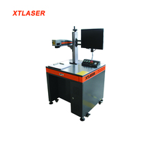 Fiber laser 20W to 50W fiber color laser marking machine on metal