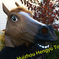 Party Supplies Masquerade Custom Made Cosplay Animal Head Latex Horse Mask for Carnival