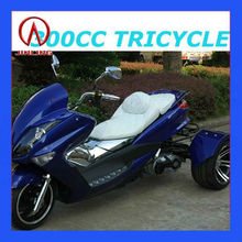 300CC ADULT TRICYCLE EEC (JLA-921E)