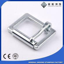 Plating Silver Center Bar Small belt Metal safety belt buckle